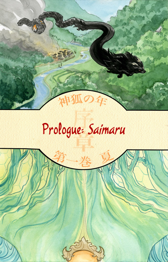 "Cover for the Prologue of ""Year of the God-Fox""."