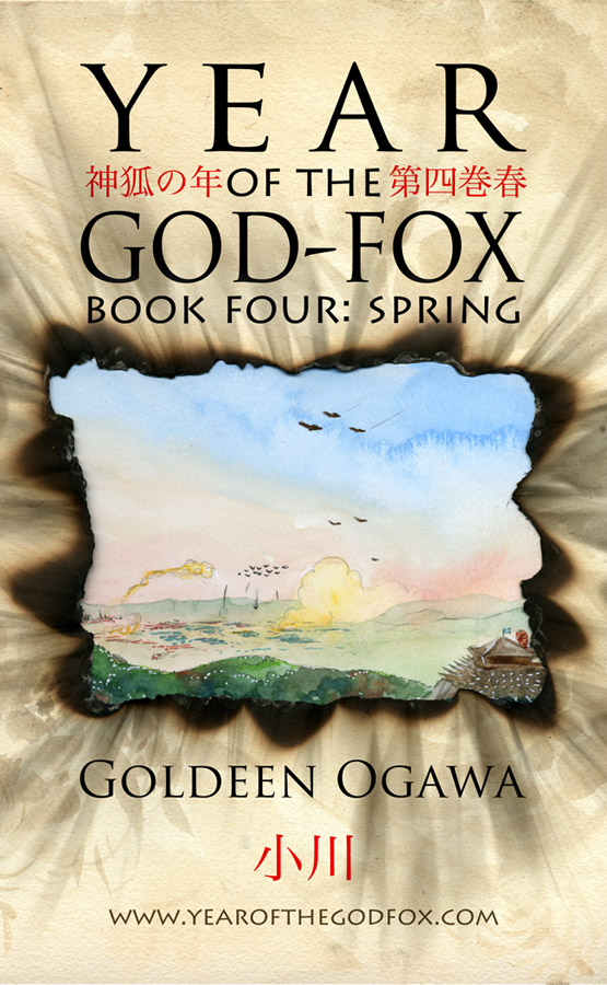 Book 4 Cover900